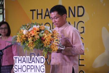 ททท.เปิดกิจกรรมเที่ยว ช้อป กิน สองแผ่นดินที่แม่สอด ภายใต้โครงการ Thailand Shopping and Dining Paradise 2018 (9 มิ.ย.61)