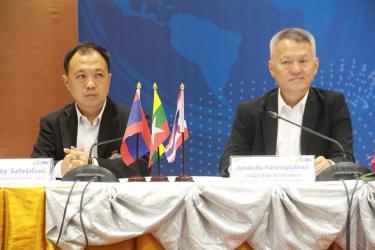 ประชุมนานาชาติระเบียงเศรษฐกิจ หลวงพระบาง อินโดจีน เมาะลำไย ครั้งที่ 5 (19-22 มิ.ย.62)