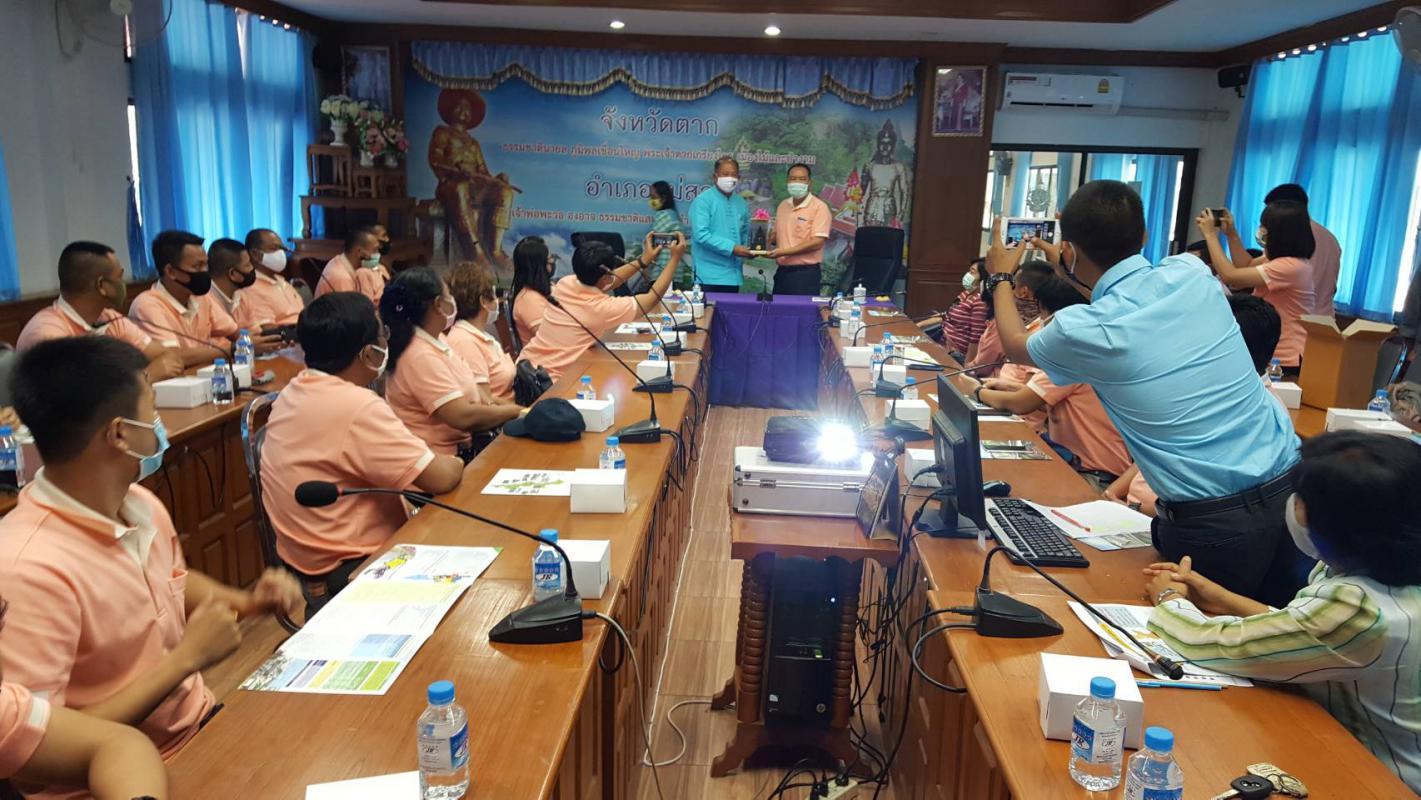 ปกครองจังหวัดกาญจนบุรี เดินทางมาศึกษาดูงานในเขตพื้นที่เขตพัฒนาเศรษฐกิจพิเศษตาก เน้นให้บุคลากรเห็นที่จริง สร้างมุมมองสะท้อนการพัฒนาเมืองเศรษฐกิจพิเศษกาญจนบุรีในอนาคต